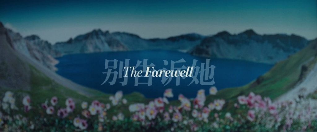The Farewell 1